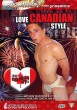 Love Canadian Style DOWNLOAD - Front