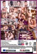 Kinky Housemates DOWNLOAD - Back
