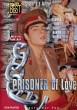 Prisoner of Love DOWNLOAD - Front