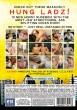 Rudeboiz 6: Hung Ladz DVD - Back