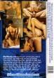 Live Bareback Sex Show volume 2 DVD - Back