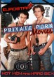 Private Porn Movies DVD - Front