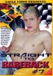 Straight to Bareback 7 DVD - Front