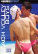 Beach Volley Boys DVD - Front