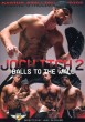 Jock Itch 2: Balls to the Wall DVD - Front