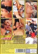 Cum Eating Scally Boys 2 DVD - Back