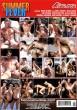 Summer Fever (Director's Cut) DVD - Back