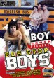 Bus Stop Boys DVD - Front