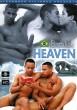 Brazilian Heaven DVD - Front