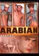 Arabian Men DVD - Front