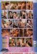 Gym Nasties DVD - Back