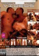 Tyson Cane's True Life Story DVD - Back