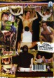 Busted DVD - Back