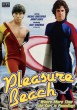 Pleasure Beach DVD - Front
