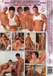 Bare Candy DVD - Back