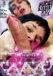Bare Huge Loads 5 DVD - Front