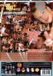 Guys Go Crazy 22: Pump & Grind DVD - Back
