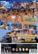 Guys Go Crazy 25: Slumber Party DVD - Back