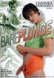 Bare Plunge DVD - Front