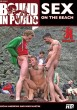 Bound In Public 66 DVD (S) - Front