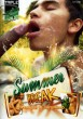 Summer Break DVD - Front