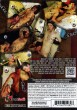 Badass Blowjobs DVD - Back