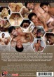 Daddy's Asians 2 DVD - Back