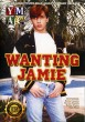 Wanting Jamie DVD - Front