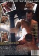 World of Men - Turkey DVD - Back