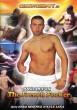 Jordan Fox The French Fucker DVD - Front