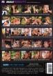 My Boyfriend Is Gay 4 DVD - Back