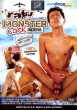 Raw Monster Cock Riders Vol.2 DVD - Front