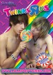 Twinks R Us DVD - Front
