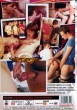 La Primera Vez (XY) DVD - Back