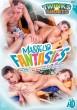 Masseur Fantasies DVD - Front