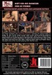Bound in Public 107 DVD (S) - Back