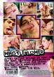 Swallow Twinkx DVD - Back