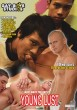 Young Lust (GBS) DVD - Front
