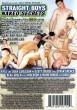 Straight Boys Naked Secrets ep1 DVD - Back