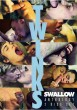 Twinks Swallow Anthology DVD - Front