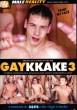 Gaykakke 3 DVD - Front