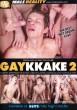 Gaykkake 2 DVD - Front