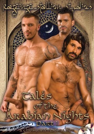 Tales of the Arabian Nights part 1 BLU-RAY - Gallery - 001