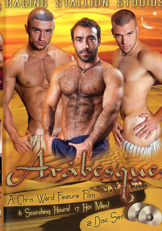 Arabesque DVD - Front