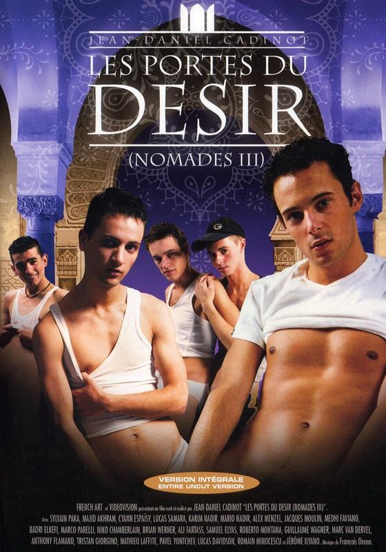 Les Portes du Desir DVD - Front