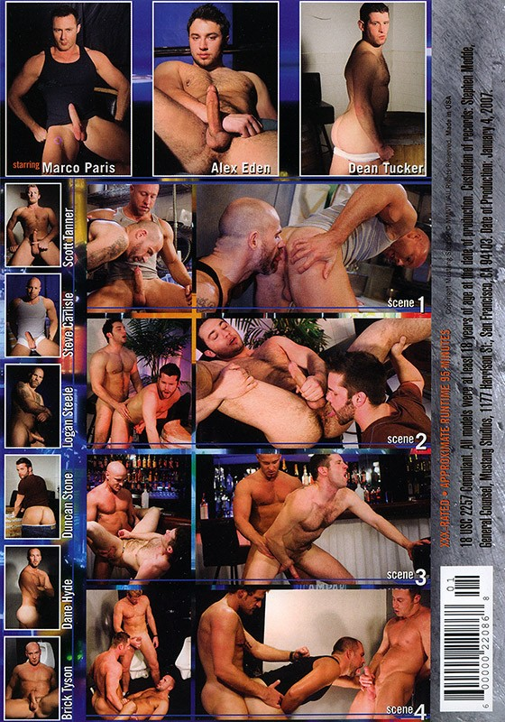Trade DVD - Back