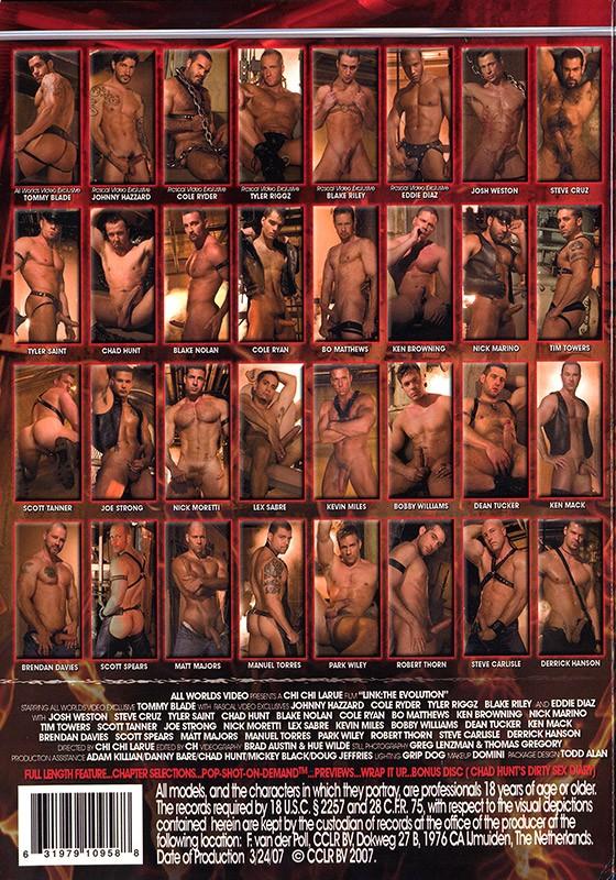 Link 5: The Evolution DVD - Back