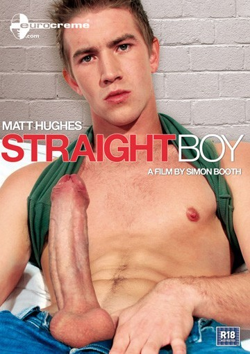 StraightBoy DVD - Gallery - 001