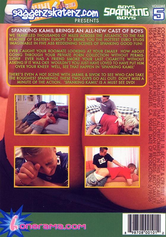 Spanking Kamil DVD - Back