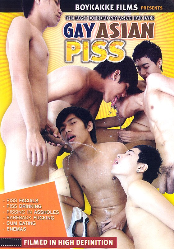 Gay Asian Piss DVD - Front